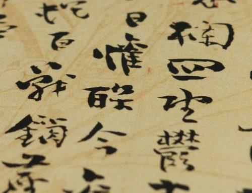 Koľkými jazykmi hovoria v Číne?